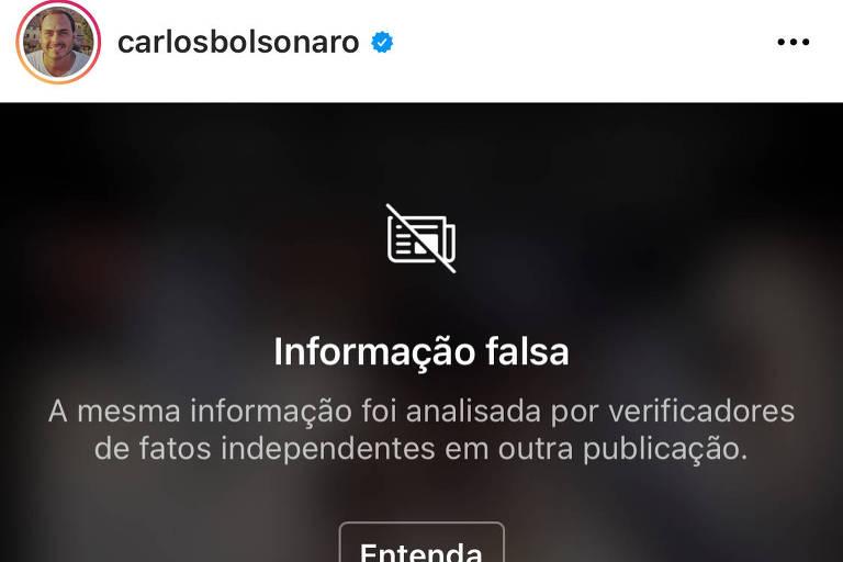 PM de SP desmente Carlos Bolsonaro e diz que imagem compartilhada por vereador é fake news