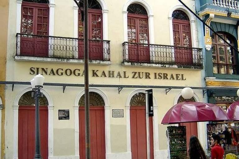 Kahal Zur Israel foi primeira sinanoga das Américas