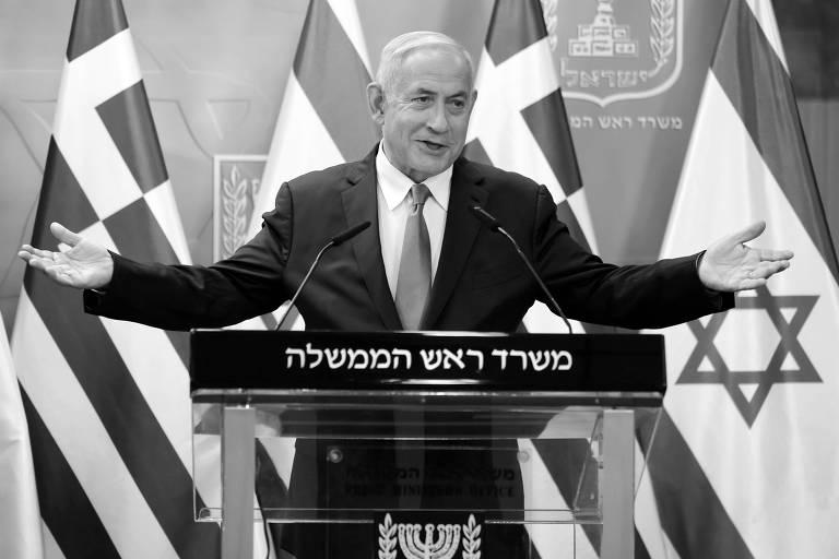 Todos contra Bibi