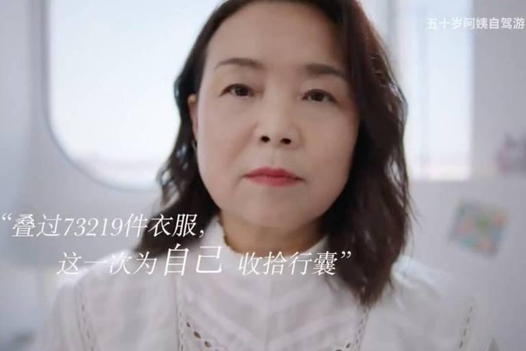 Em março de 2021, Su apareceu em um anúncio do Dia Internacional da Mulheres da Net-a-Porter, site de compras de luxo