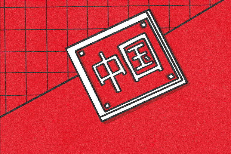 Avatar China, terra do meio