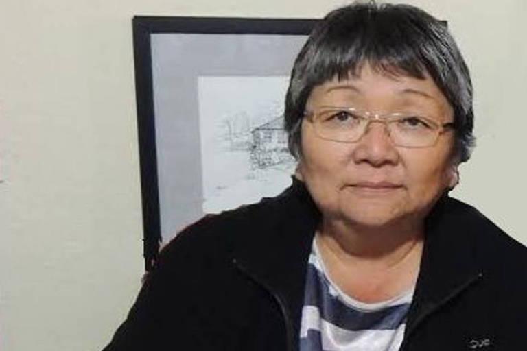 Alice Mitsuko Nakao (1953-2021)