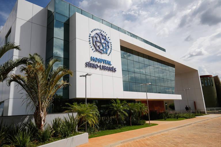 Fachada do Hospital em Brasília