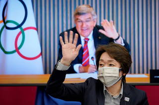 Tokyo 2020 five-party meeting