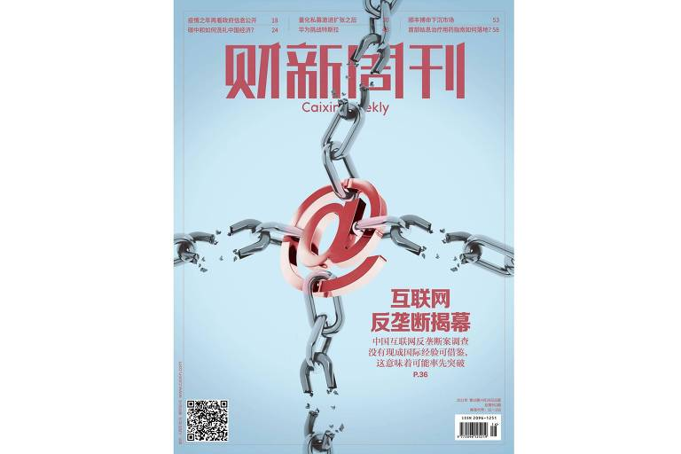 Nos EUA como na China, Estado tenta conter o poder do Big Tech
