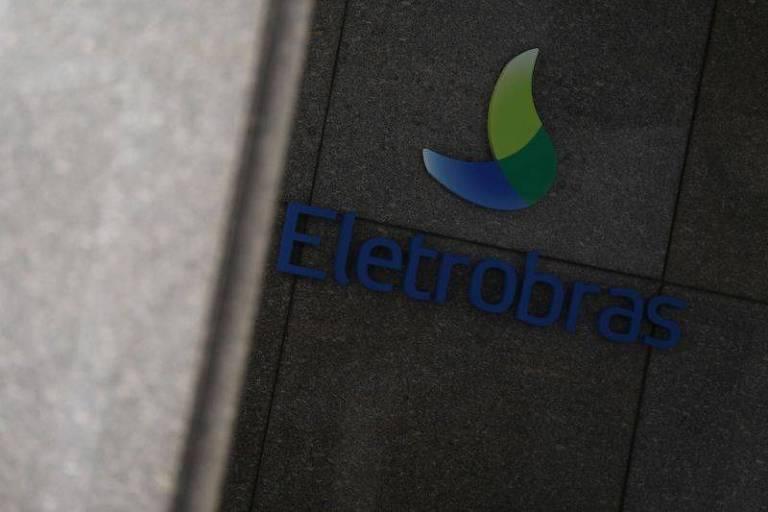 Logo da Eletrobras em prédio no Rio de Janeiro