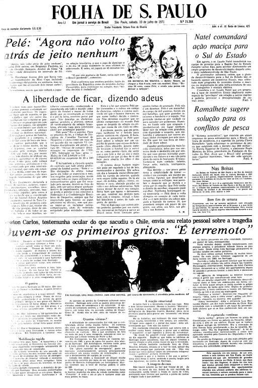 Primeira Página da Folha de 10 de julho de 1971