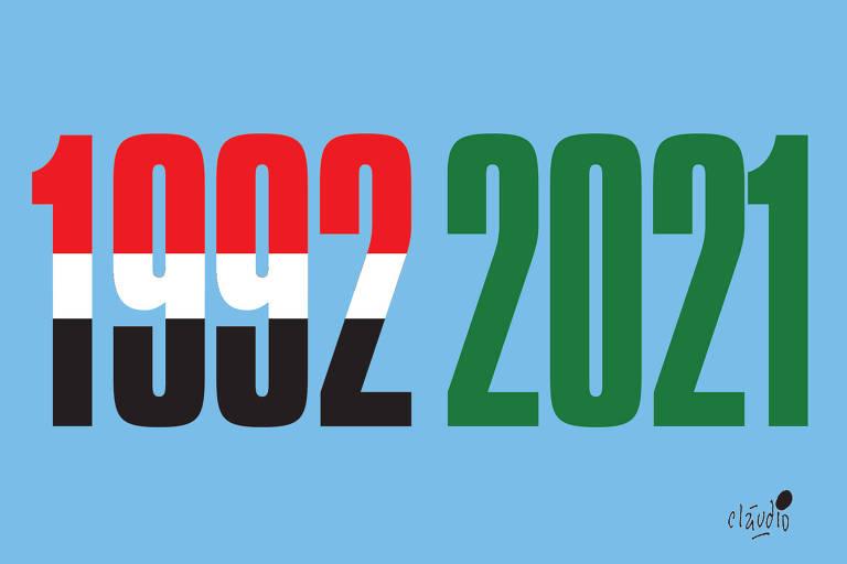 charge com os anos de 1992 e 2021 escritos e pintados com as cores de São Paulo e Palmeiras respectivamente