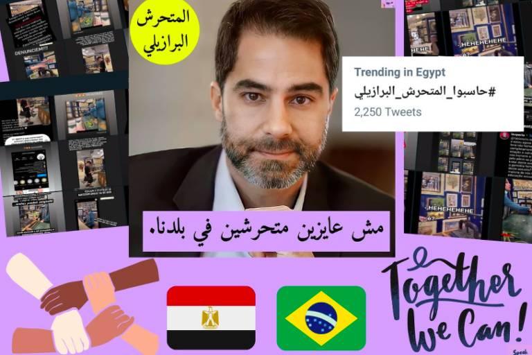 Feministas do Egito insuflaram prisão de médico brasileiro por ofensa sexual