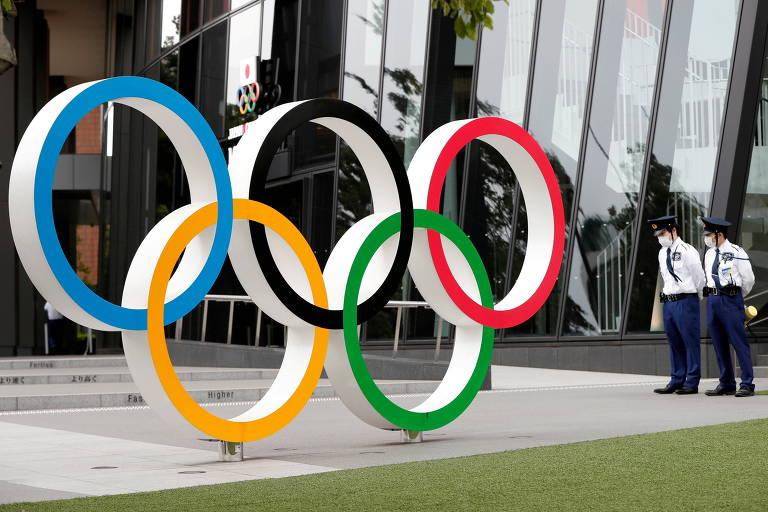 Seguranças na sede do comitê olímpico do Japão