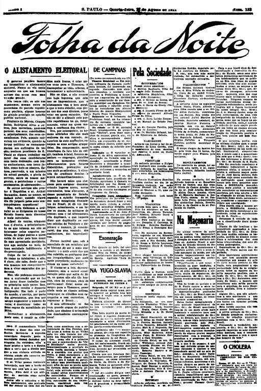 Primeira Página da Folha da Noite de 17 de agosto de 1921