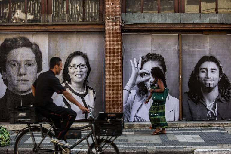 Intervenções artísticas do projeto Inside Out, de autoria do fotógrafo francês JR, realizado pela Casa do Povo e o fotógrafo argentino Pablo Saborida. Centro cultural está localizado na rua Tres Rios, eleita uma das mais legais do mundo