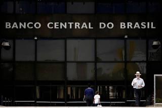 Sede do Banco Central em Brasília