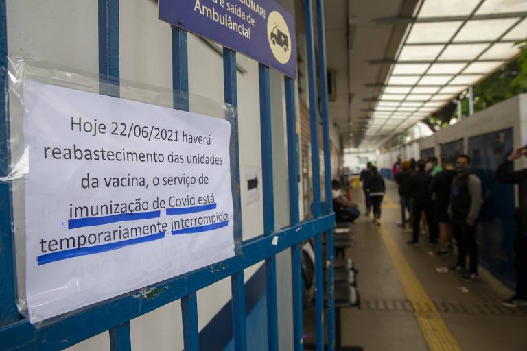 UBSs (Unidades Básicas de Saúde) de São Paulo estão sem vacina contra a Covid-19. Na foto, a AMAE Santa Cecília, na Barra Funda (zona oeste).