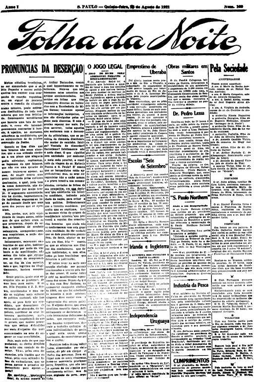 Primeira Página da Folha da Noite de 25 de agosto de 1921