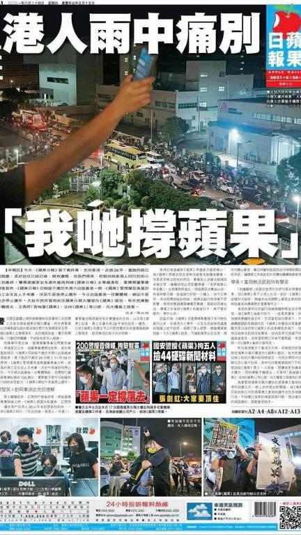 Capa da última edição do Apple Daily, em que se lê: 'Sob chuva, honcongueses se despedem tristemente. Apoiamos o Apple'