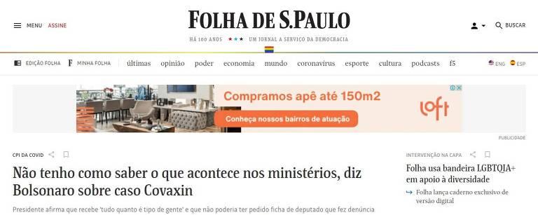 Folha usa cores da bandeira LGBTQIA+ em apoio à diversidade