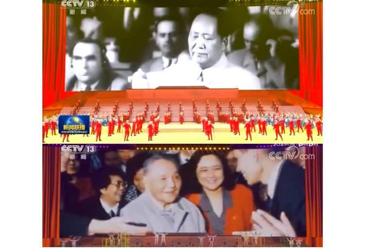China abre centenário com espetáculo unindo Mao, Deng e Xi