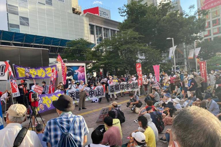 Protestos em Tóquio
