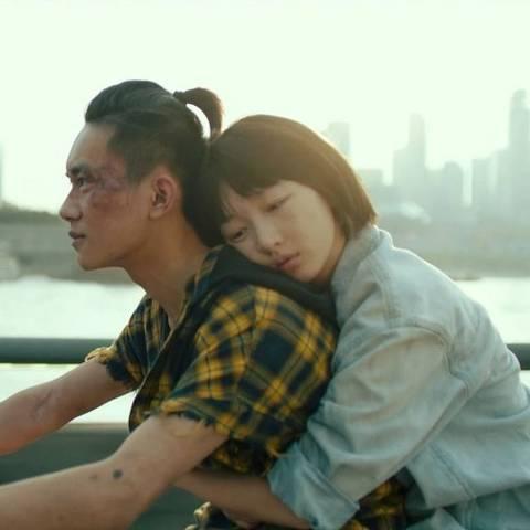 Dias Melhores, filme de Hong Kong