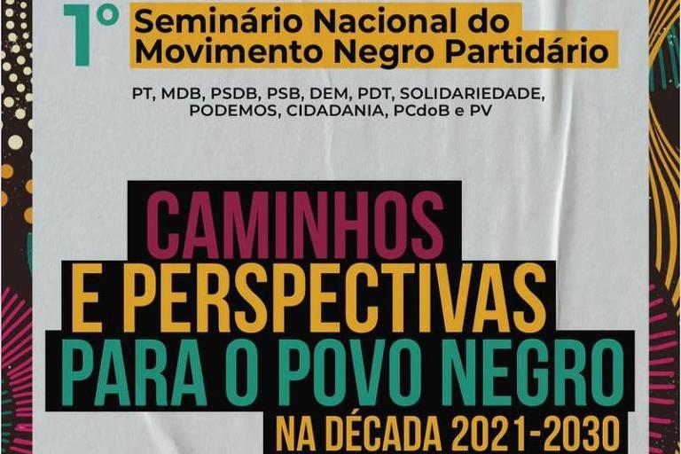 Onze partidos se reunirão na sede do MDB em Brasília para 1º seminário do movimento negro partidário