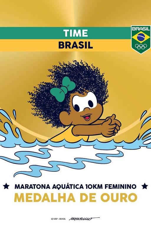 Uma aventura olímpica com a Turma da Mônica