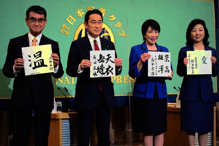 Da esq. p/ a dir., os candidatos à liderança do LDP, Taro Kono, Fumio Kishida, Sanae Takaichi e Seiko Noda