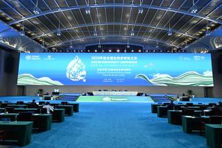 (COP15)CHINA-YUNNAN-KUNMING-COP15-HIGH-LEVEL SEGMENT-ROUNDTABLE (CN)