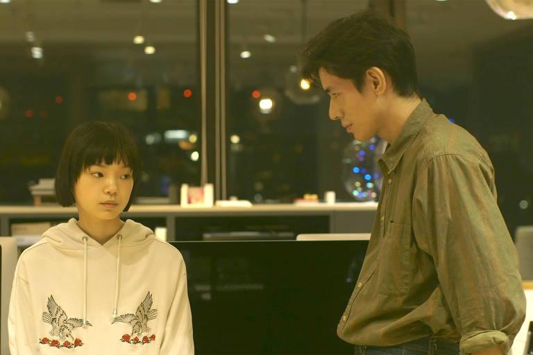 Cena de 'Roda do Destino', de Ryusuke Hamaguchi