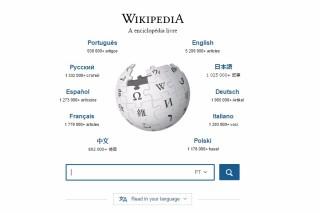 Página principal da Wikipedia